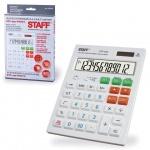Калькулятор настольный Staff STF-555, 12 разрядов, белый