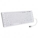 Клавиатура проводная USB Sonnen KB-M550, белая