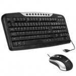 Набор клавиатура и мышь проводной Sonnen KB-S110, черный