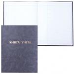 Книга учета Staff А4, 96 листов, в линейку, бумвинил