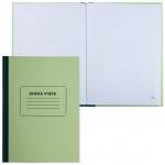 Книга учета Staff А4, 120 листа, в клетку, картон
