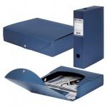 Архивный бокс Brauberg Energy синий, А4, 70мм, 231539