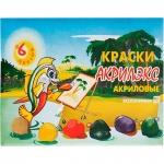 Краска акриловая художественная Акрилэкс 6 цветов по 20мл