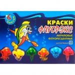 Краска акриловая художественная Флуорэкс 6 цветов по 20мл, флуоресцентные