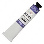 Краска акриловая художественная Гамма Студия, туба 46мл, фиолетовая темная