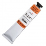 Краска акриловая художественная Гамма Студия кадмий, туба 46мл, оранжевый