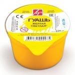 Гуашь Луч Классика, 225мл, желтый светлый