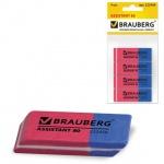 Набор ластиков Brauberg Assistant 80 41х14х8мм, красно-синий, 4шт