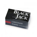 Ластик Brauberg BlackJack 40х20х11мм