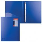 Папка на 4-х кольцах А4 Erich Krause Megapolis, 24 мм, синяя