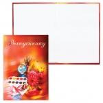 Папка адресная Выпускнику рисунок, А4, ламинированная бумага/ картон