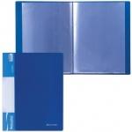 Папка файловая Brauberg Стандарт, А4, на 10 файлов, синяя