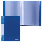 Папка файловая Brauberg Стандарт, А4, на 20 файлов, синяя