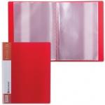 Папка файловая Brauberg Contract, А4, на 20 файлов, красная