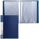 Папка файловая Brauberg Contract синяя, А4, на 40 файлов