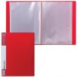 Папка файловая Brauberg Contract красная, А4, на 40 файлов