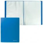 Папка файловая Brauberg Бюджет, А4, на 10 файлов, синяя