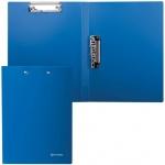 Папка пластиковая с зажимом Brauberg Стандарт синяя, А4, 2 зажима