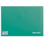 Папка-конверт на кнопке Brauberg зеленая непрозрачная, А4