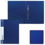 Скоросшиватель пластиковый Brauberg Contract синий, А4