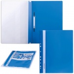 Скоросшиватель пластиковый Brauberg синий, А4, 10 шт/уп, 223867
