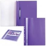 Скоросшиватель пластиковый Brauberg фиолетовый, А4, 10 шт/уп