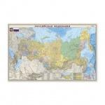 Карта настенная Dmb Россия политико-административная, М-1:4 000 000, 197х130см