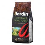 Кофе в зернах Jardin Guatemala Cloud Forest (Гватемала Клауд Форест) 250г, пачка