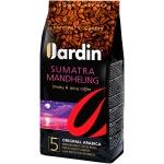 Кофе в зернах Jardin Sumatra Mandheling (Суматра Мандхелинг) 1кг, пачка