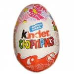 Шоколадное яйцо Kinder Surprise для девочек, 20г