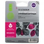 Картридж струйный Cactus CS-LC565XLM, пурпурный, 14.4мл