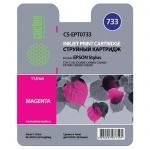 Картридж струйный Cactus CS-EPT0733, пурпурный, 11мл