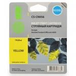 Картридж струйный Cactus CS-CN056 №933, 14 мл, желтый