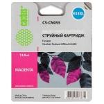 Картридж струйный Cactus CS-CN055 №933, 14 мл, пурпурный