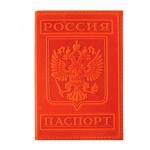 Обложка для паспорта Office Space рыжая, натуральная кожа, тиснение Герб