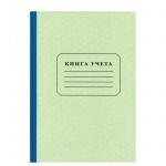 Книга учета Office Space А4, 96 листов, в клетку, картон