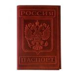 Обложка для паспорта Office Space терракотовая, натуральная кожа, тиснение Герб