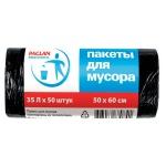Мешки для мусора Paclan Рrofessional Black 35л, черные, 6мкм, 50шт/уп