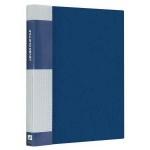 Папка пластиковая с зажимом Berlingo Standard синяя, А4, 17мм, MM2340