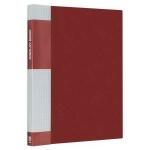 Папка файловая Berlingo Standard А4, на 10 файлов, красный