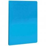 Папка файловая Berlingo Line синяя, А4, на 10 файлов