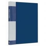Папка файловая Berlingo Standard, А4, на 20 файлов, синий