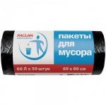Мешки для мусора Paclan Рrofessional Black 60л, черные, 7мкм, 50шт/уп