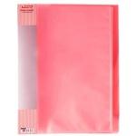 Папка файловая Berlingo Diamond, А4, на 20 файлов, красный