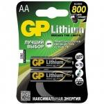 ��������� Gp Lithium AA/LR6, 1.5�, ��������, 2��/��
