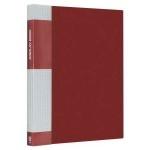 Папка файловая Berlingo Standard, А4, на 20 файлов, красный