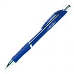 Ручка шариковая автоматическая Erich Krause Avante синяя, 0.7мм, 28040