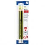 Набор чернографитных карандашей Staedtler Noris Eco HB, с ластиком, 3 шт, 18030HBBK3
