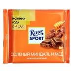 ������� Ritter Sport 100�, ������� ������� � ��� ��������