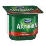 Йогурт Активиа, 2.9%, 150г, клубника